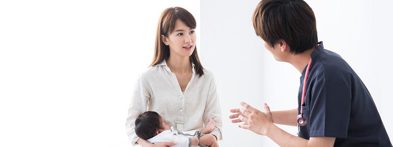 産後健診・相談